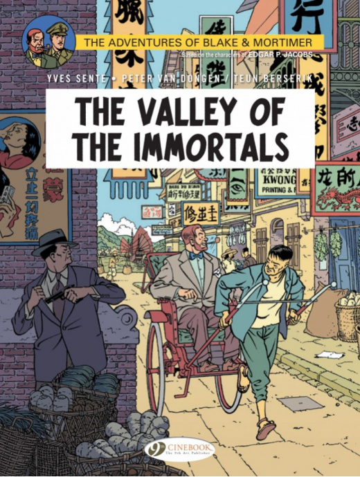Blake & Mortimer 25 - The Valley of the Immortals